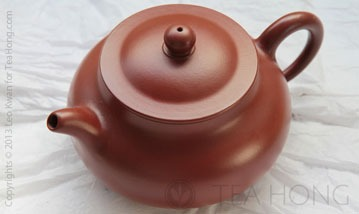 A pot made with similar clay: Da Hong Pao