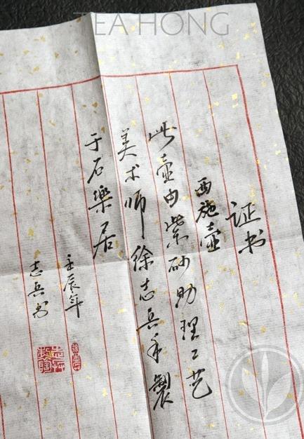 Reverse Handle Concubine / Daoba Xishi