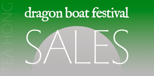 Dragon Boat Festival Sales