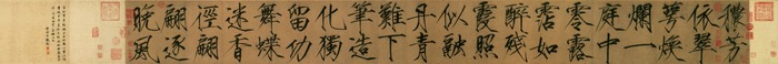 Zhaoji was a prolific painter and calligrapher who had created a distinctive and personal style for both of the visual arts.