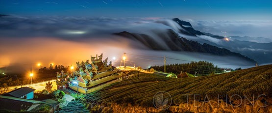 Taiwan region