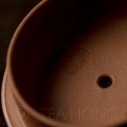 Zhou Li Ping: Shi Piao   Yixing teapot — inside of lid
