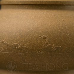 Applique of duck and willow motifs on the flat lid Pan-hu