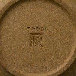 """Underside of the pots is seal marked with the characters """"Yixing China"""" and the supposed guidance of legendary modern pot masters."""