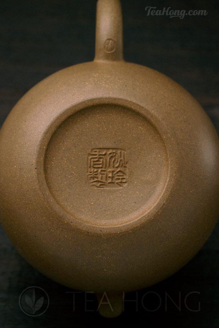 Yao Ling Xiang: Reverse Handle Concubine