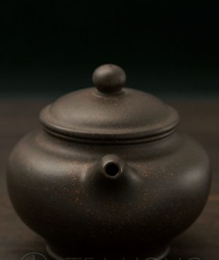Black Steel Yixing Teapot by Min Ya Ping