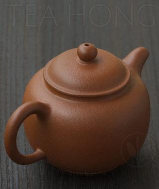 Yixing teapot by Xu Feng: Duo Zhi
