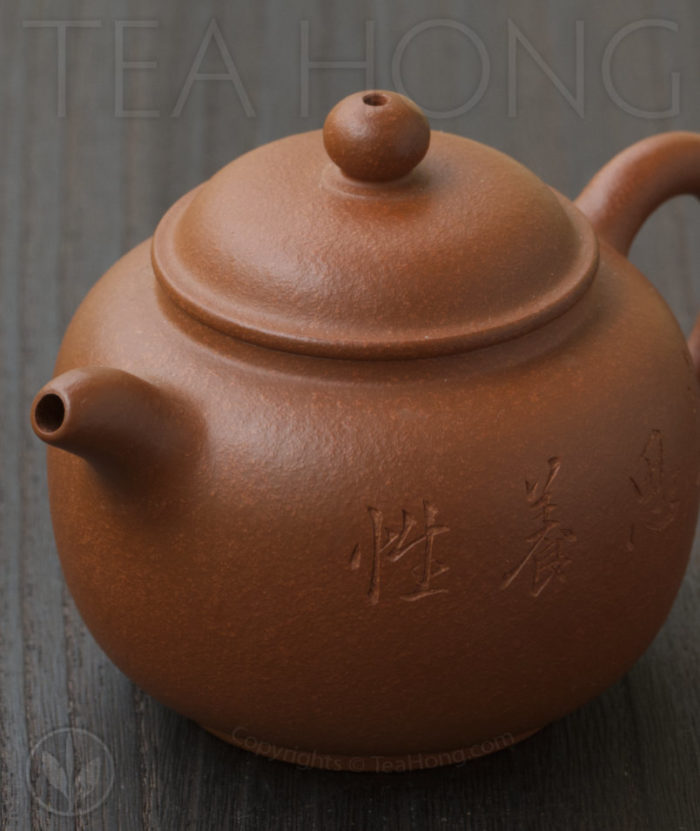 Yixing teapot by Xu Feng: Duo Zhi
