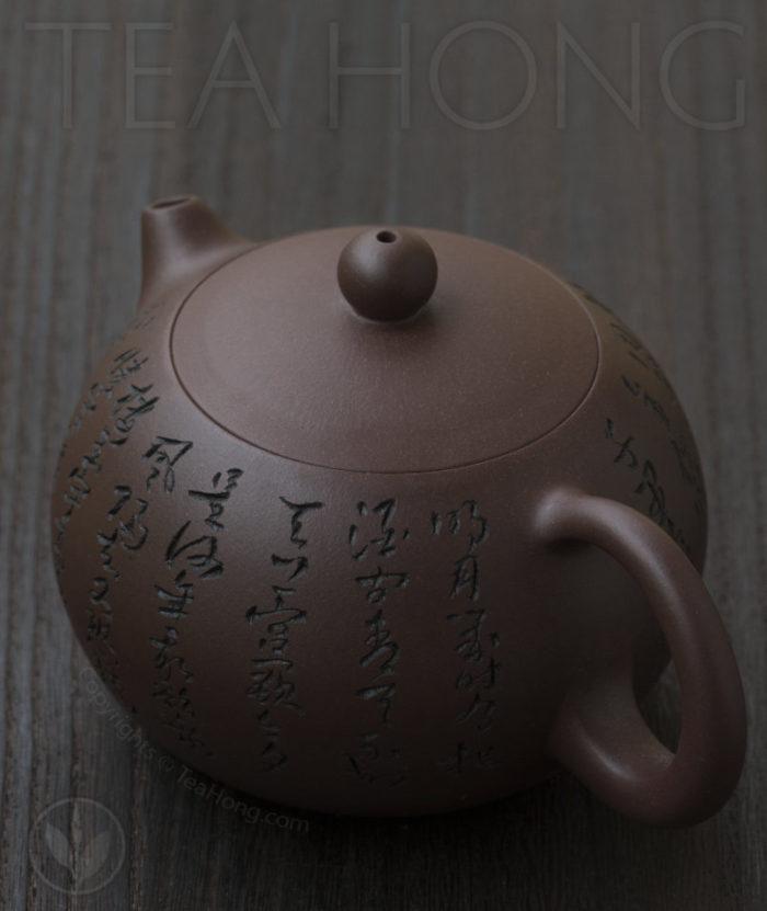 Yixing teapot | Zhou Yu Wang: Reverse Handle Concubine