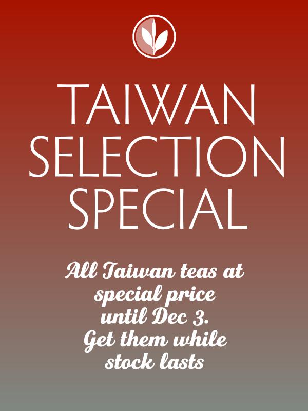 Taiwan teas special sale
