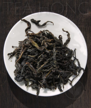 Tea leaves of Hong Yu Deep White