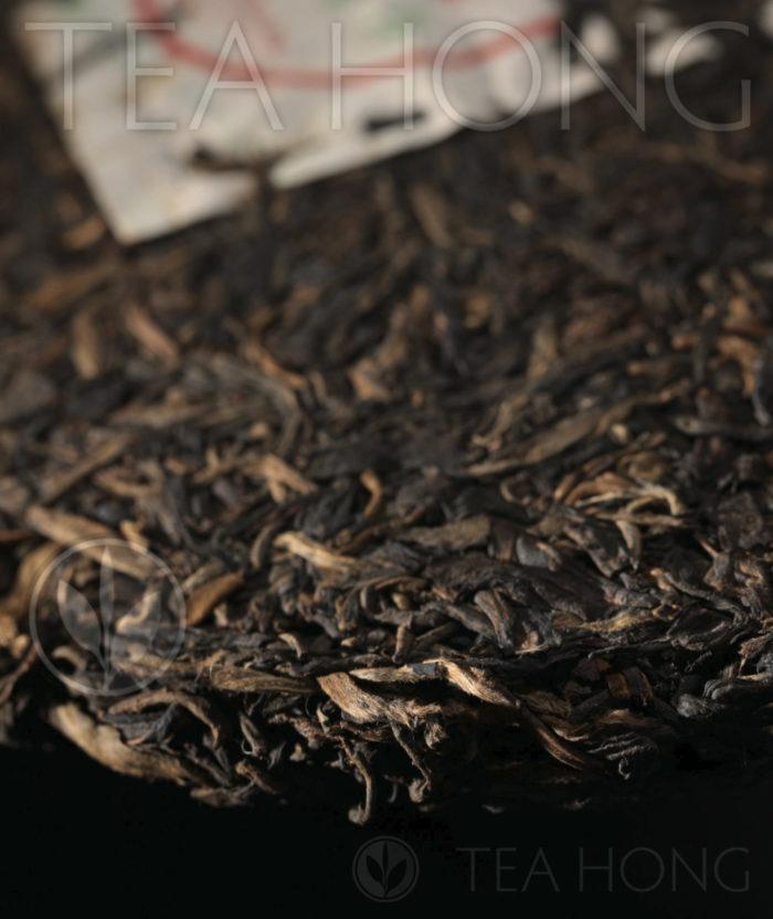 Tea Hong: Lao Tong Zhi 7548 2007, discus edge