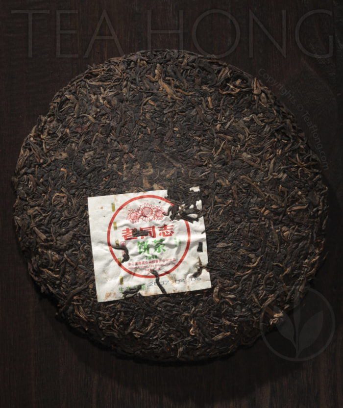 Tea Hong: Lao Tong Zhi 7548 2007, discus front