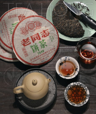 Tea Hong: Lao Tong Zhi 7548 2007