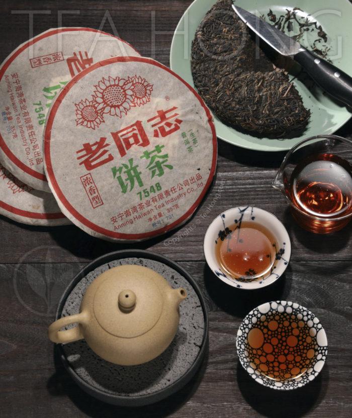 Tea Hong: Lao Tong Zhi 7548 2007