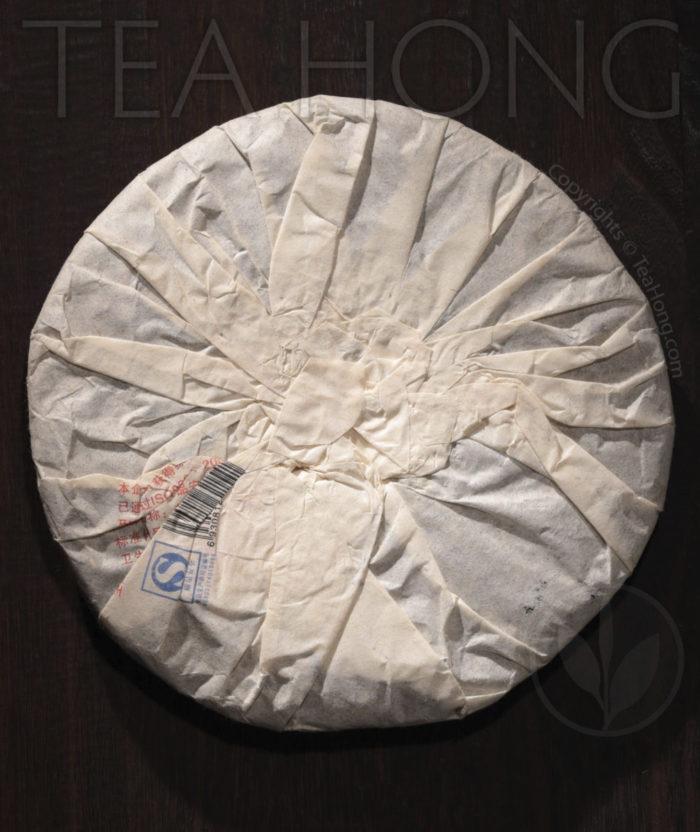 Tea Hong: Lao Tong Zhi 7548 2007, discus wrap back