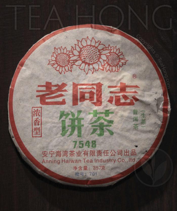 Tea Hong: Lao Tong Zhi 7548 2007, discus wrap front