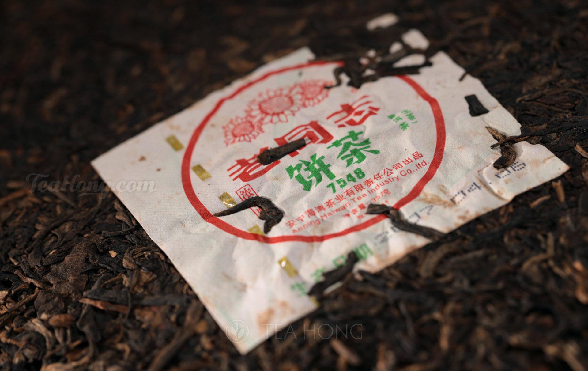 Lao Tong Zhi 7548 inside label